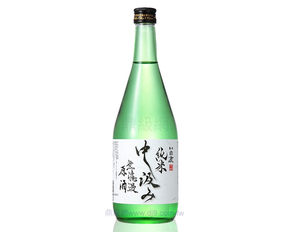 黑松白鹿中汲純米無濾過原酒(秋季限定)
