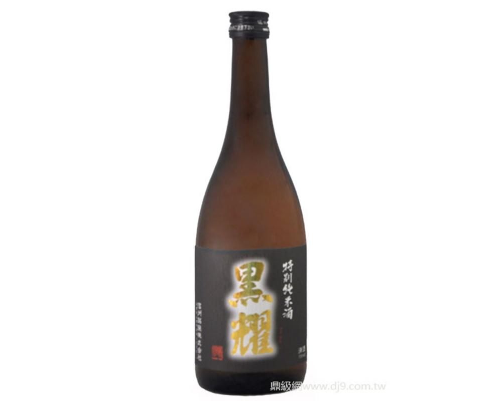黑耀特別純米酒