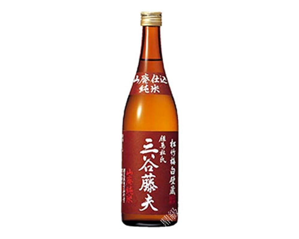 松竹梅白壁蔵「三谷藤夫」山廃純米清酒