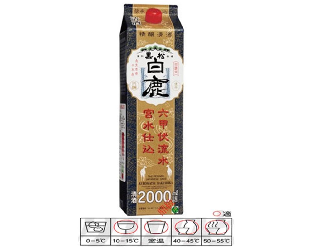 黑松白鹿清酒2000ml