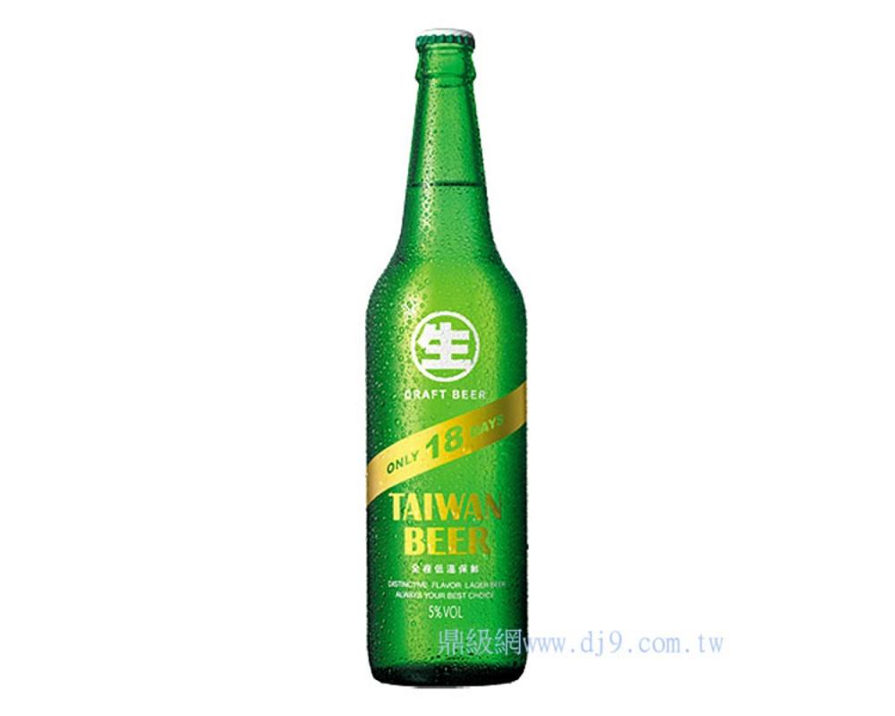 台灣18天生啤酒(600mlx20瓶)(冷藏保鮮)