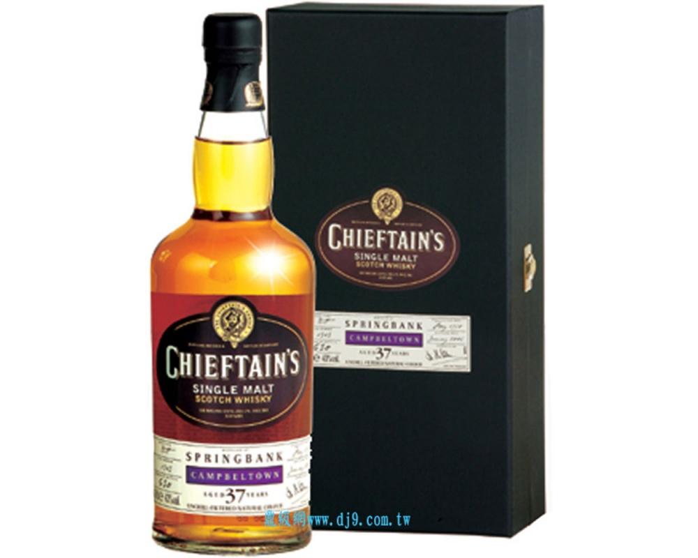 老酋長Springbank 37年單一麥芽威士忌