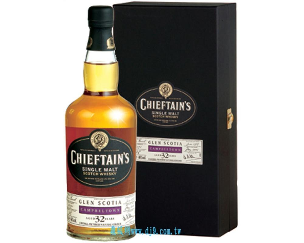 老酋長Glen Scotia 32年單一麥芽威士忌