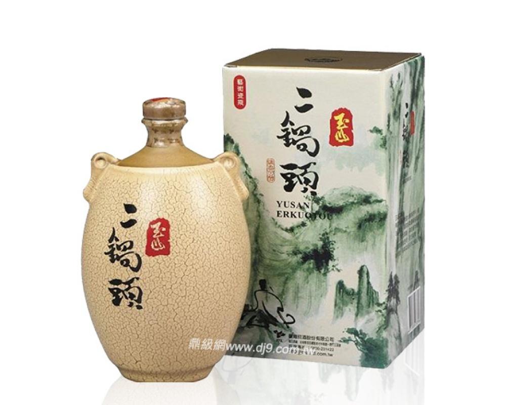 玉山二鍋頭瓷瓶