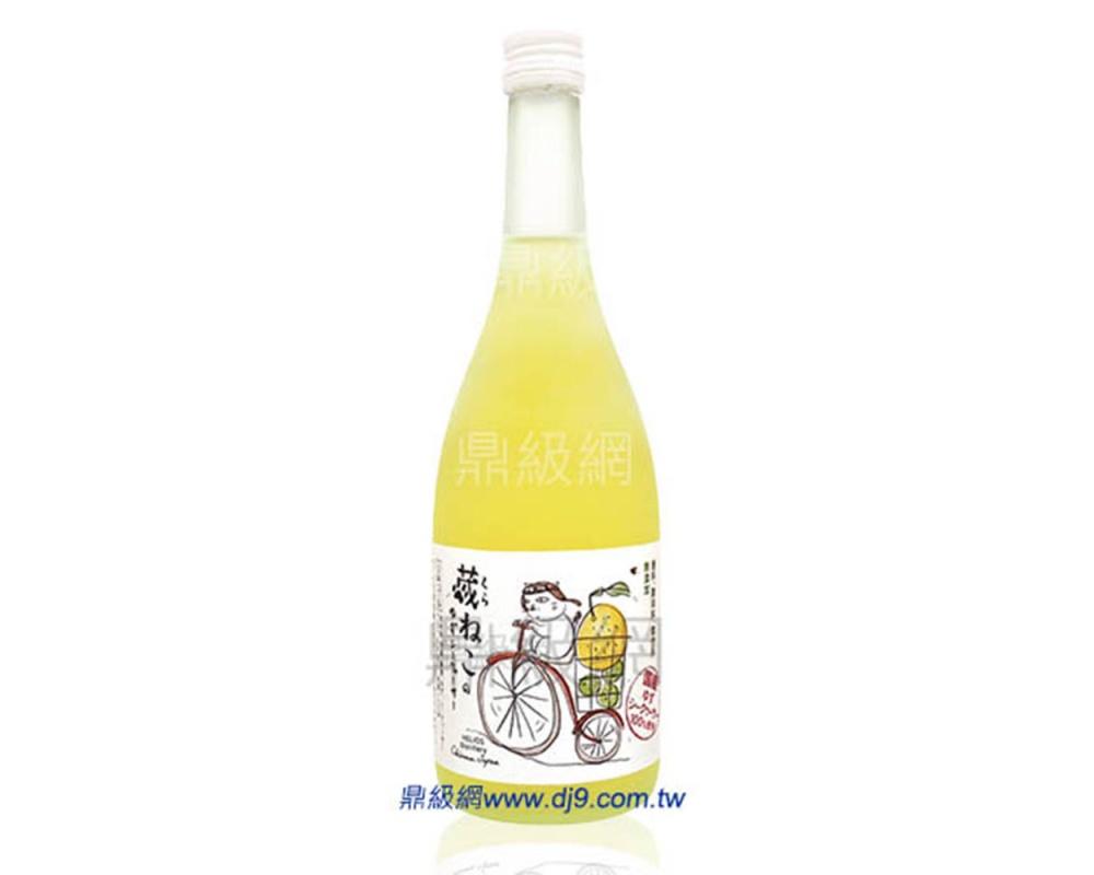 藏貓柚子香檬酒