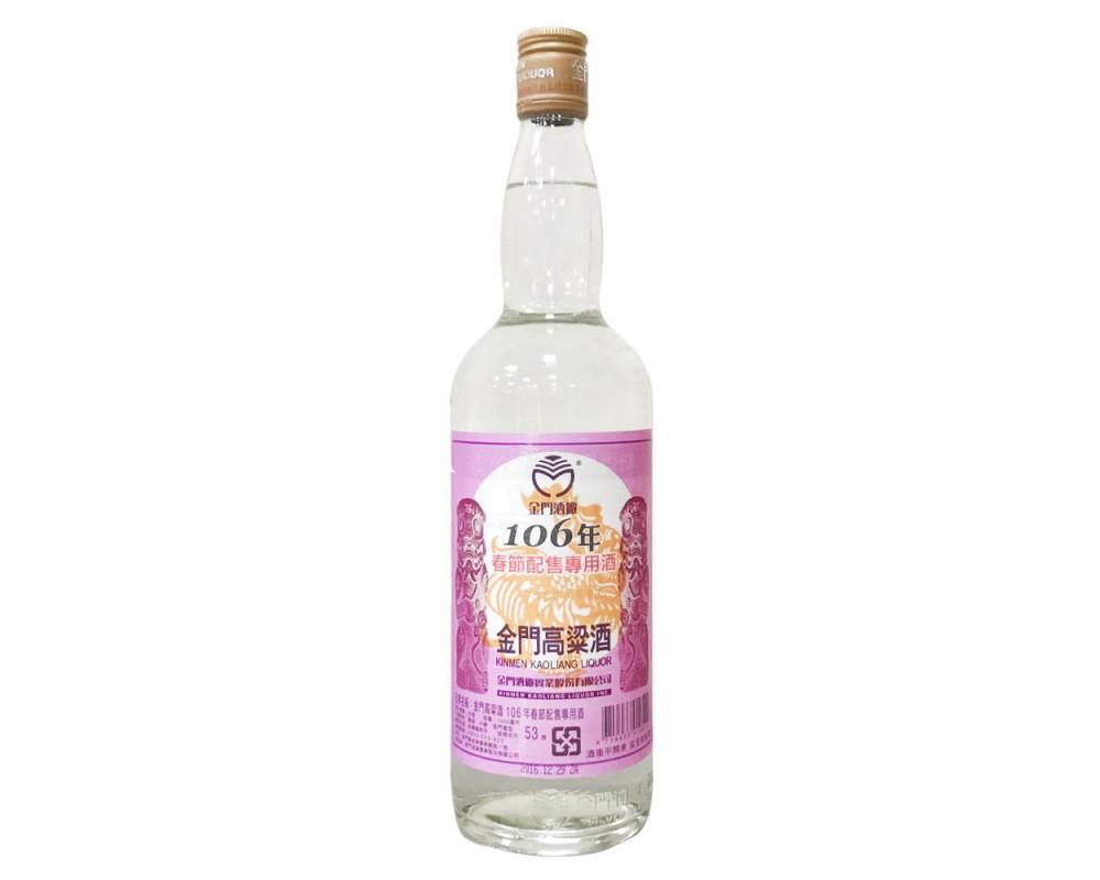 金門高粱106春節酒