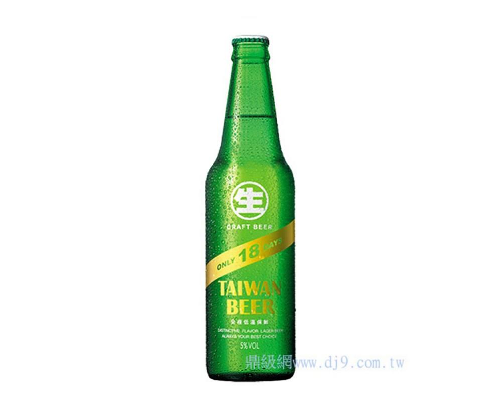 台灣18天生啤酒(330mlx20瓶)(冷藏保鮮)