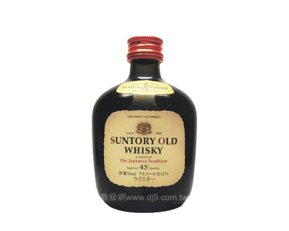 三得利我的威士忌迷你酒