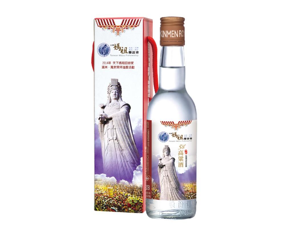 皇家媽祖紀念酒300ml