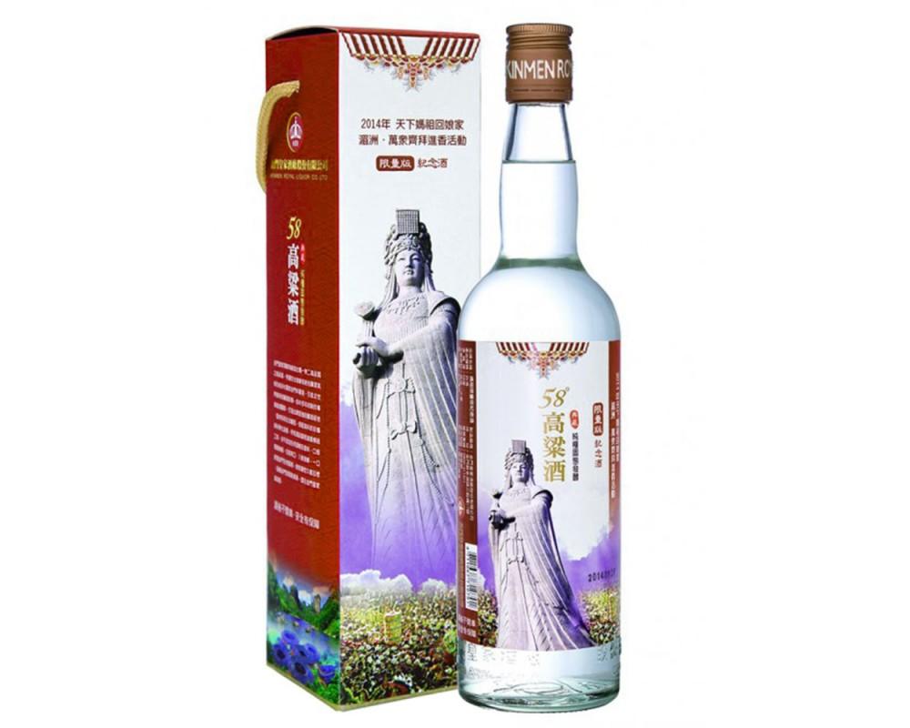 皇家媽祖紀念酒600ml