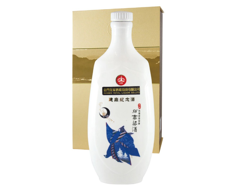 建廠紀念酒-加賀屋(藍)