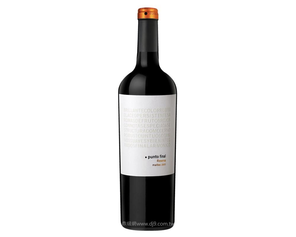 瑞那索酒莊白珍珠特級紅酒2005