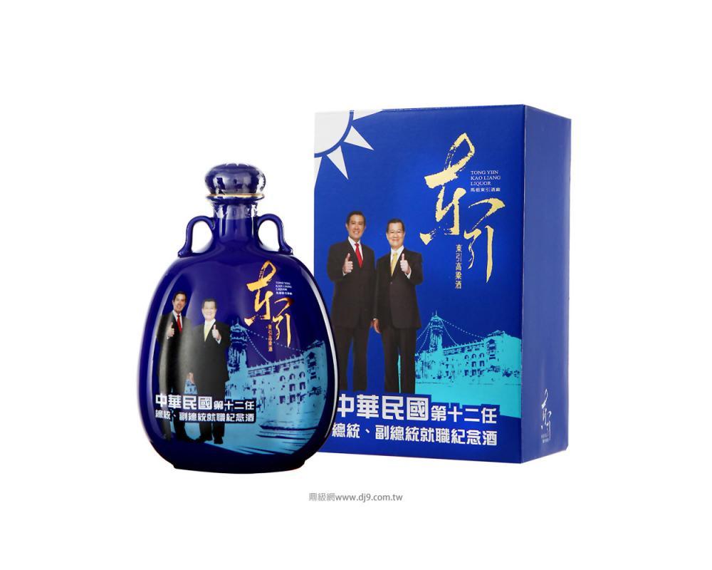 東引高粱酒-中華民國第十二任總統、副總統就職紀念酒(黨旗瓶)