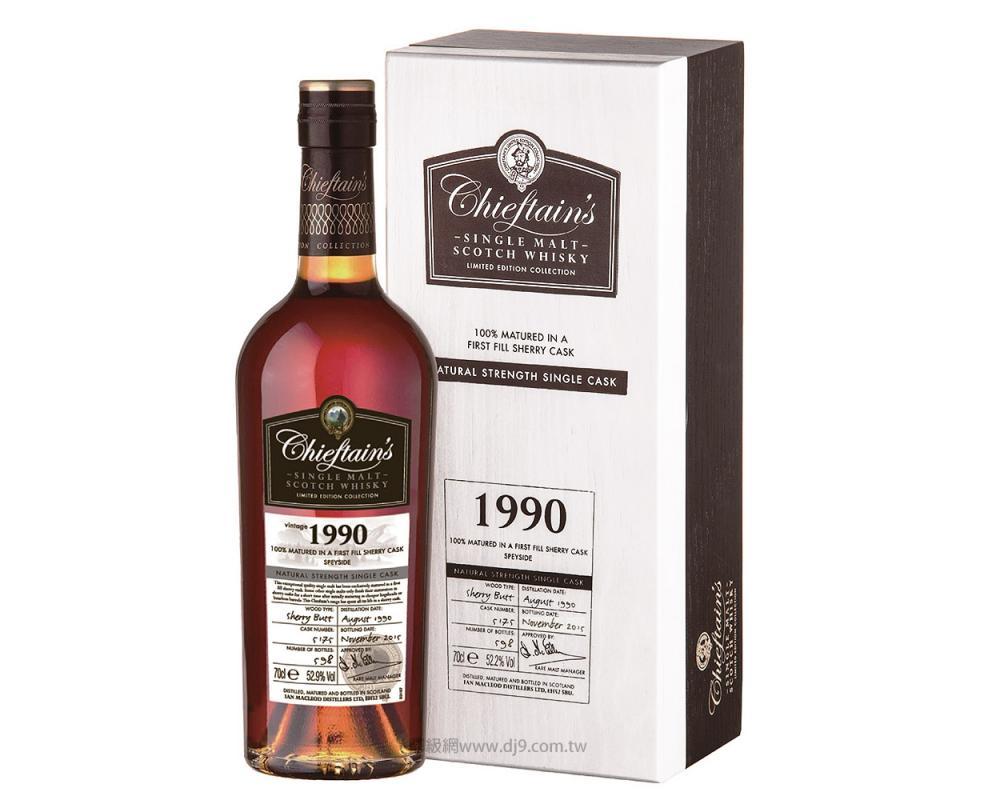 老酋長1990年雪莉桶單一麥芽威士忌-5175(得獎桶)