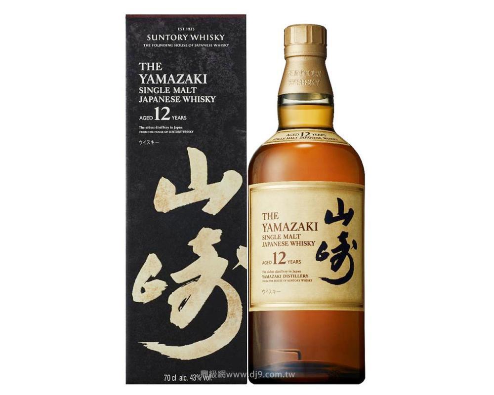 山崎12年單一麥威士忌(新裝)