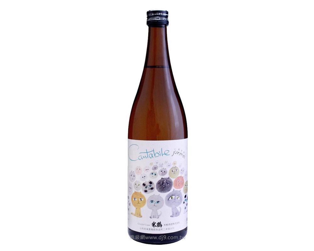 米鶴 純米-CANTABILE