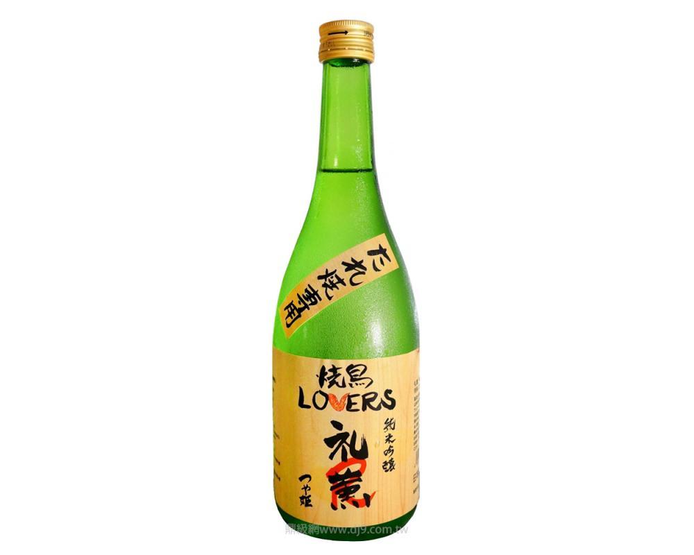 禮薰 純米吟釀-燒鳥戀人(醬燒專用)