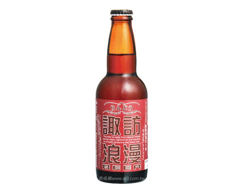 諏訪浪漫奧拓啤酒(330mlx24瓶)