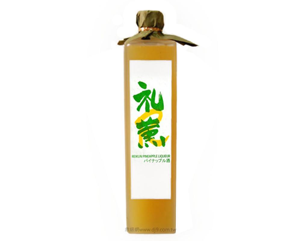 禮薰 鳳梨酒