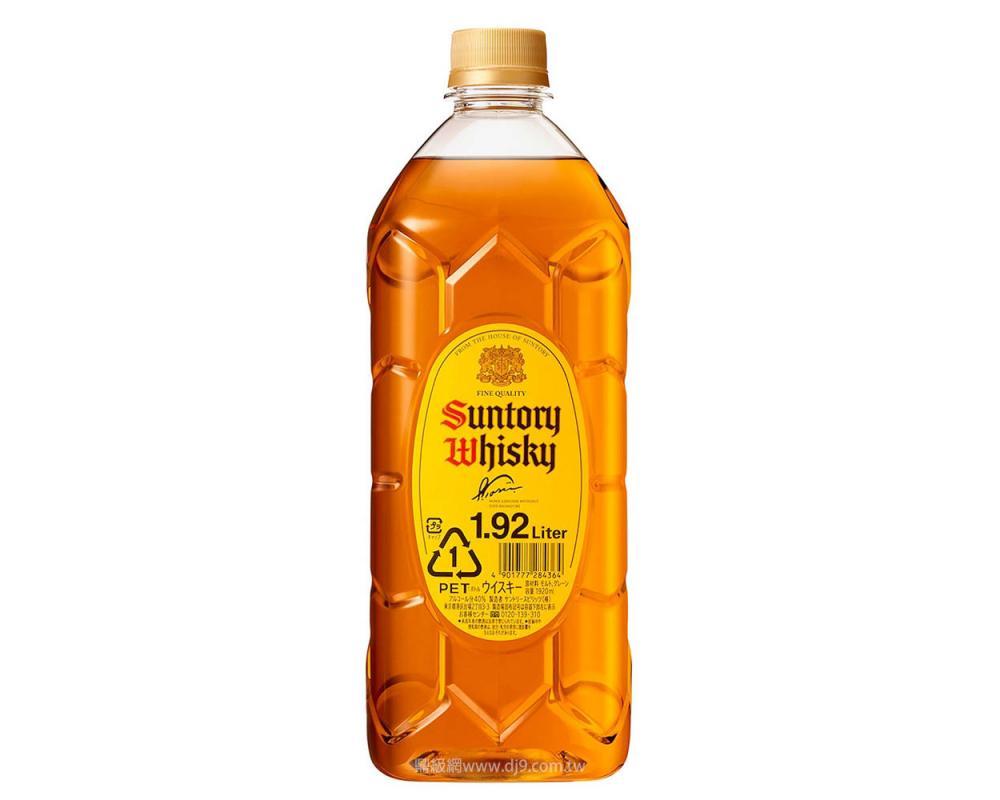 三得利威士忌1920ml(角瓶)