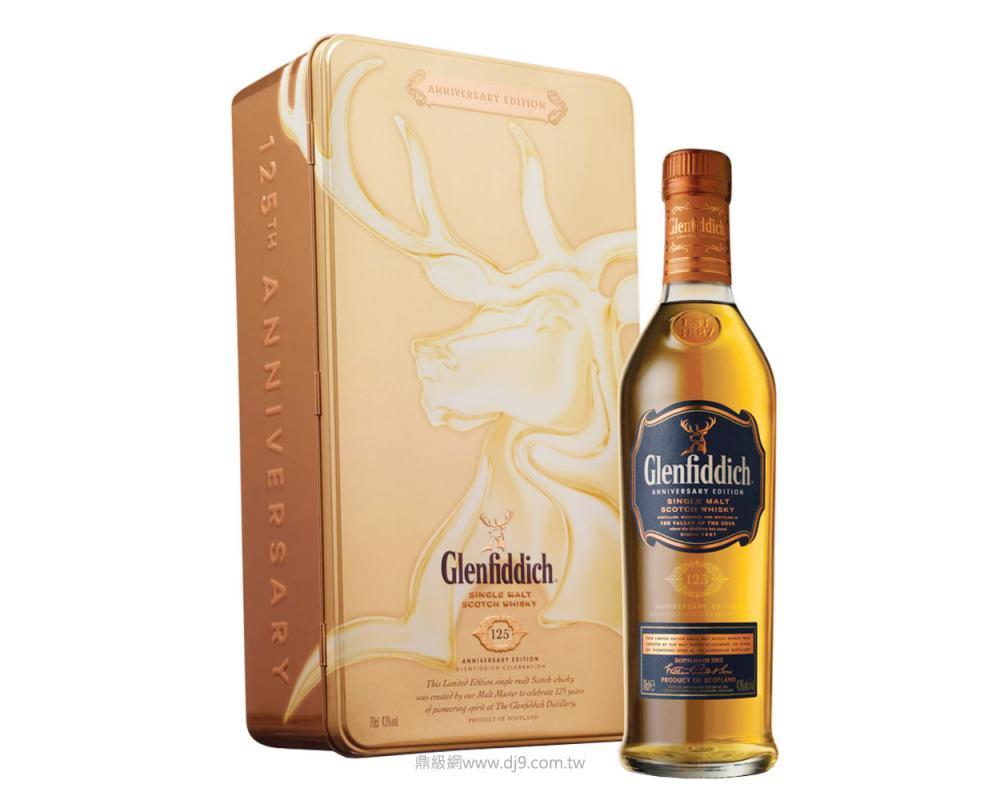 格蘭菲迪125週年紀念單一麥芽威士忌(限量版)