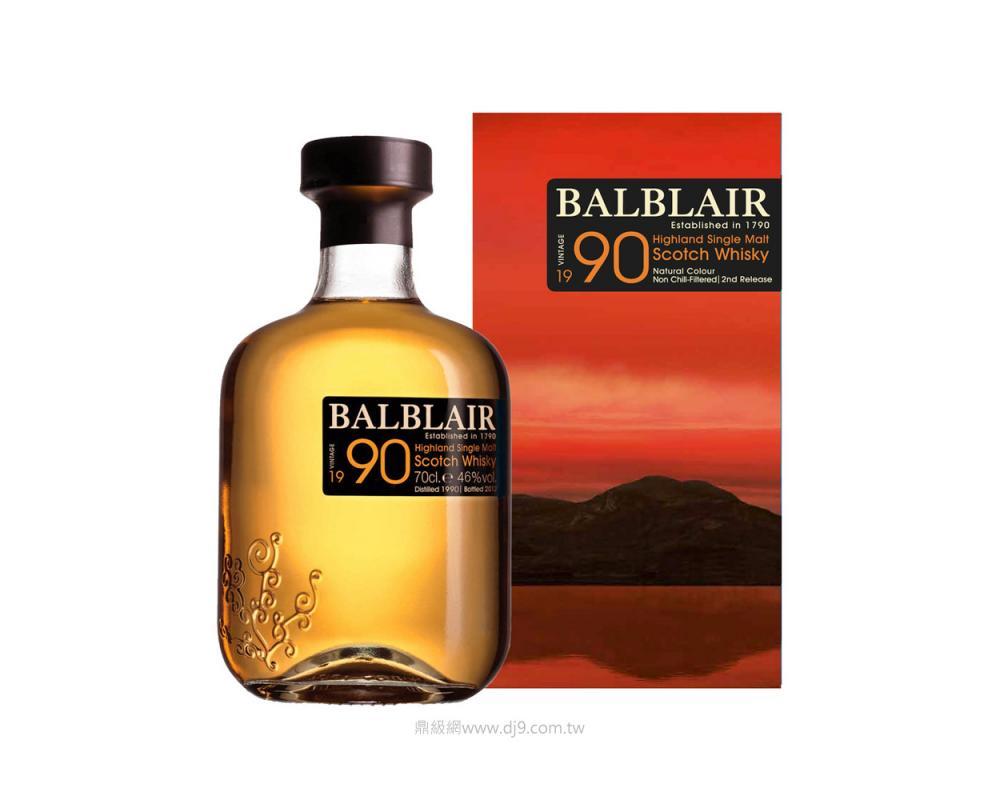 巴布萊爾1990單一麥芽威士忌(第二版)