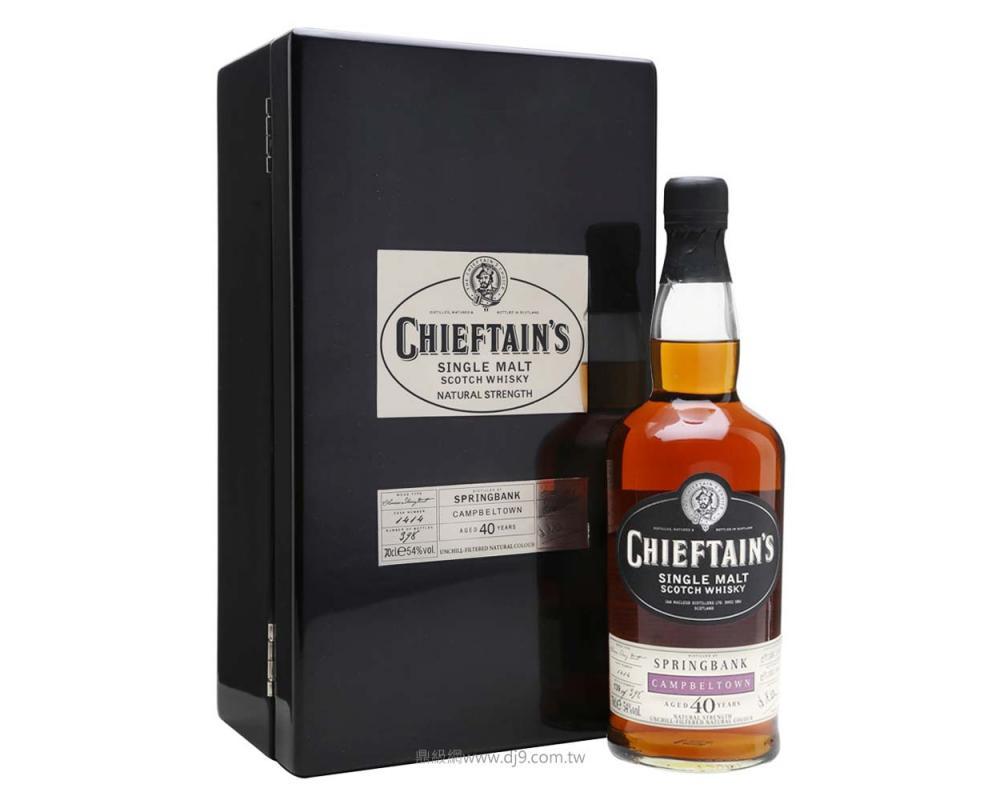 老酋長Springbank 40年單一麥芽威士忌