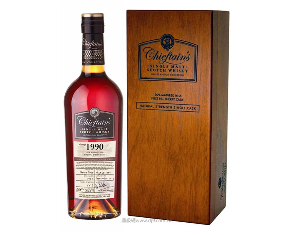 老酋長雪莉桶1990年單一麥芽威士忌原酒