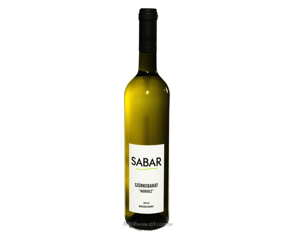 薩巴灰皮諾白酒2014