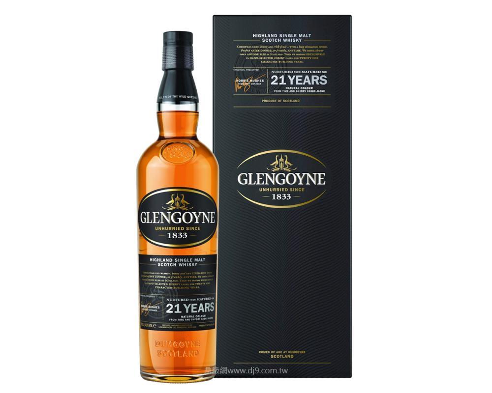 格蘭哥尼21年雪莉桶單一麥芽威士忌