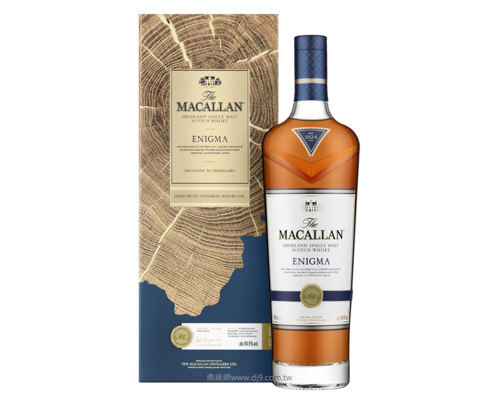 麥卡倫Enigma湛藍單一麥芽威士忌