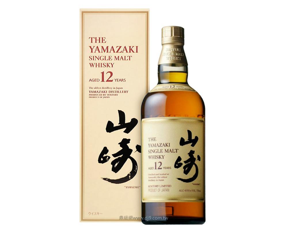 山崎12年單一麥芽威士忌
