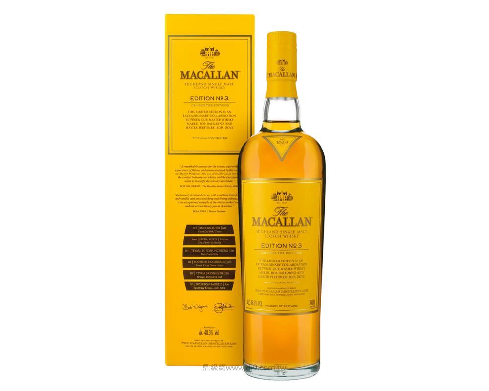 麥卡倫Edition No.3單一麥芽威士忌