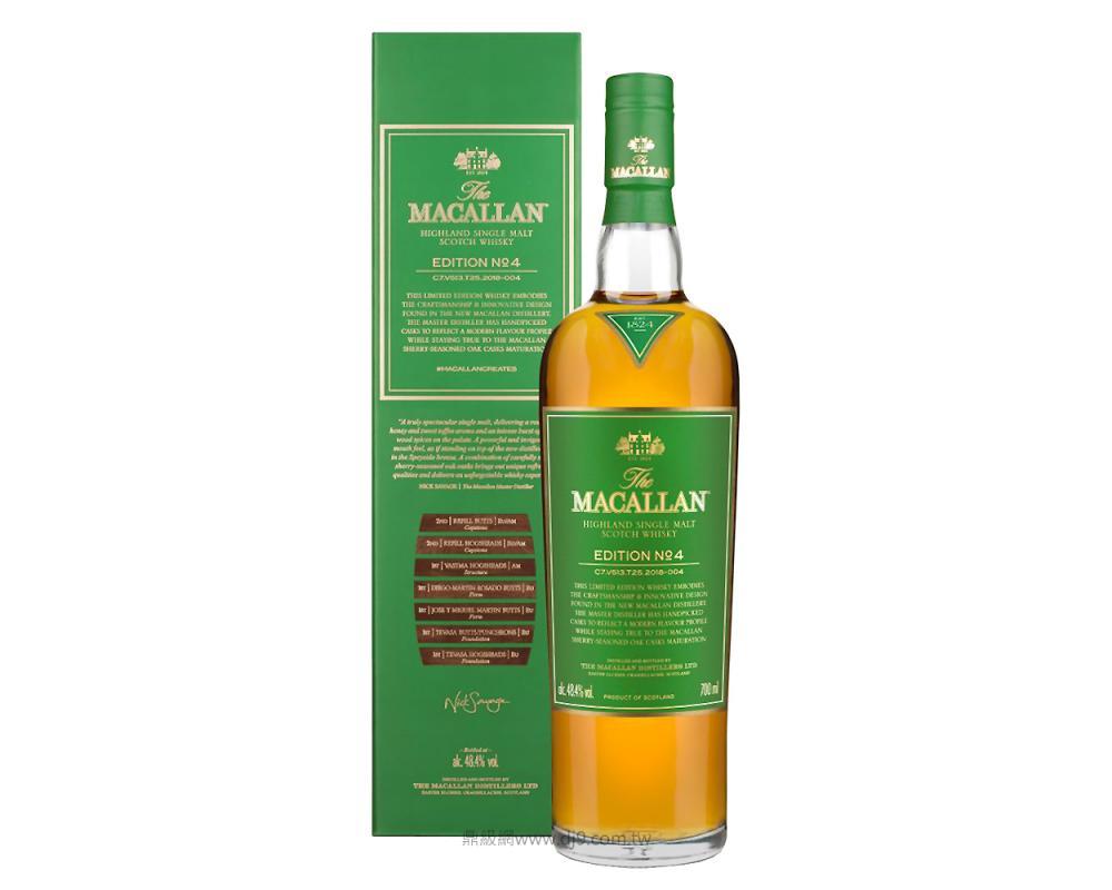麥卡倫Edition No.4單一麥芽威士忌