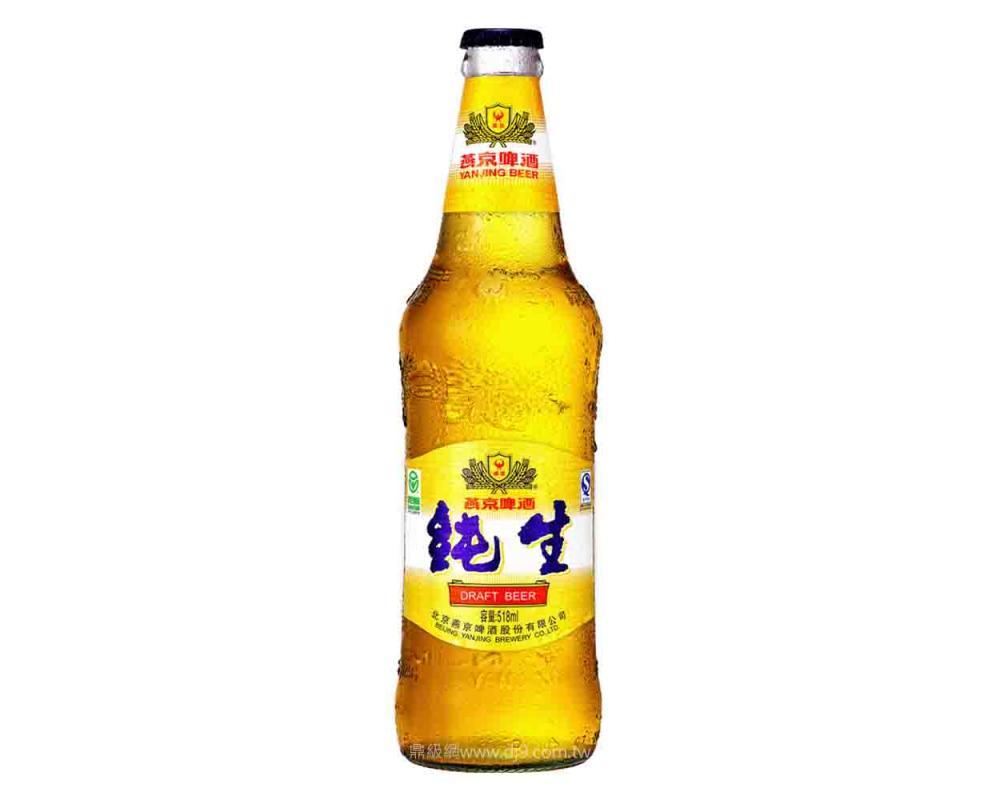 燕京純生啤酒