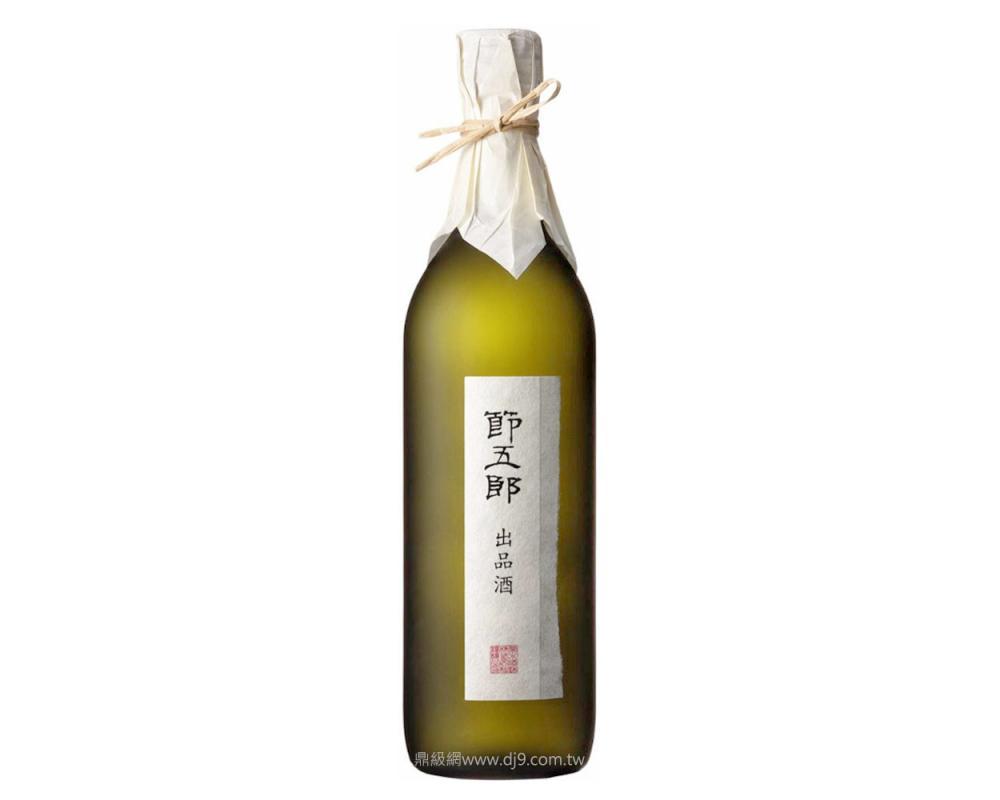 菊水節五郎出品酒