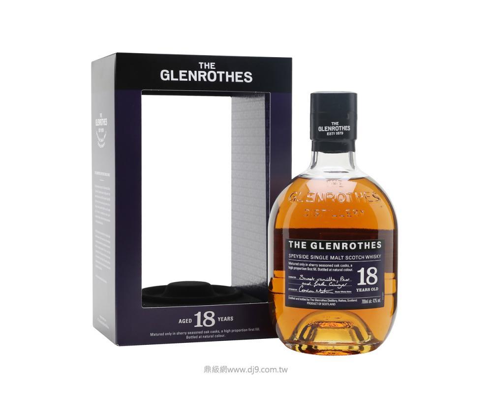格蘭路思18年單一麥芽威士忌