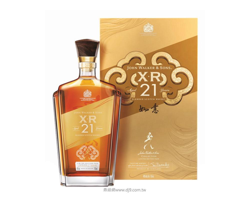 約翰走路XR 21年調和威士忌-如意