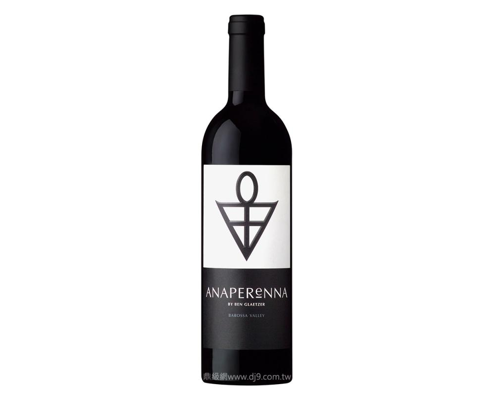格萊佐安普瑞娜精釀紅酒