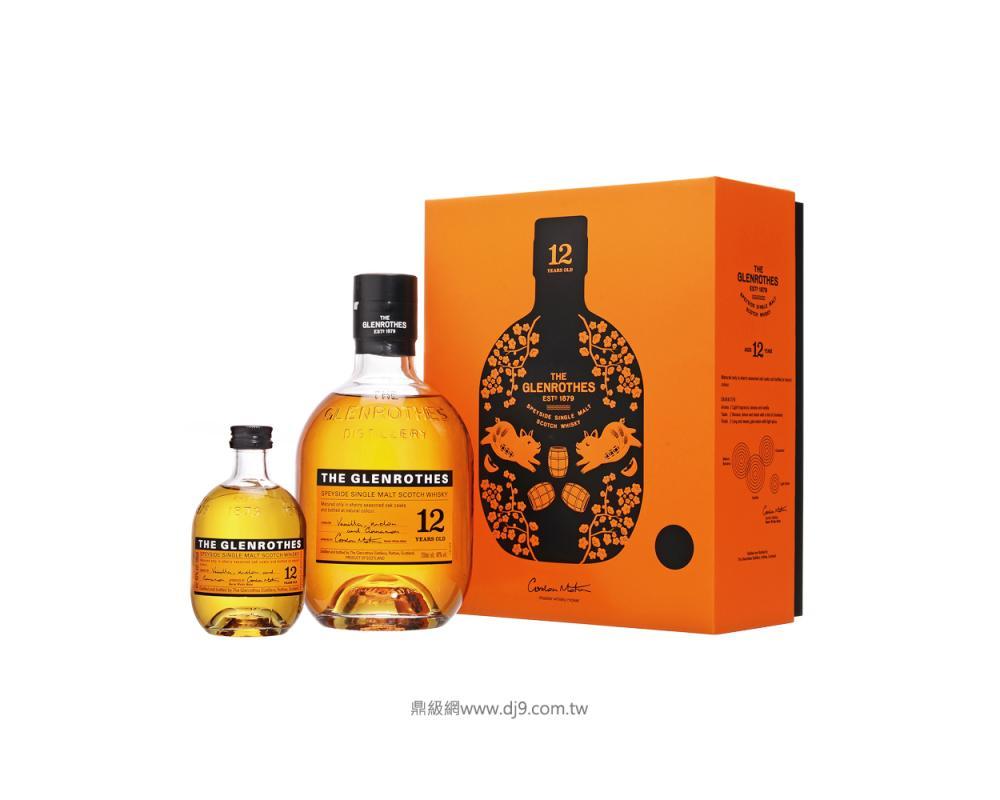 格蘭路思12年威士忌禮盒(2019新春限定)
