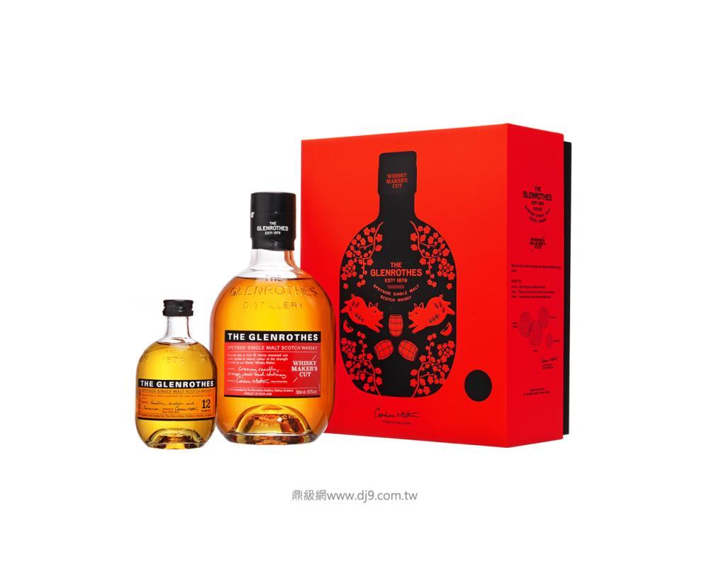 格蘭路思釀酒大師精選WMC威士忌禮盒(2019新春限定)