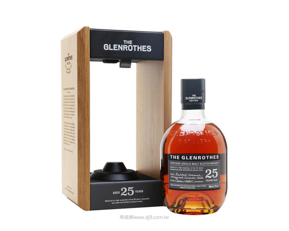 格蘭路思25年單一麥芽威士忌