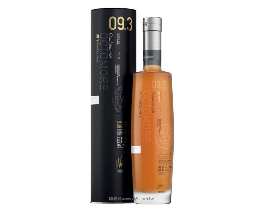 布萊迪 奧特摩9.3大麥單一純麥威士忌