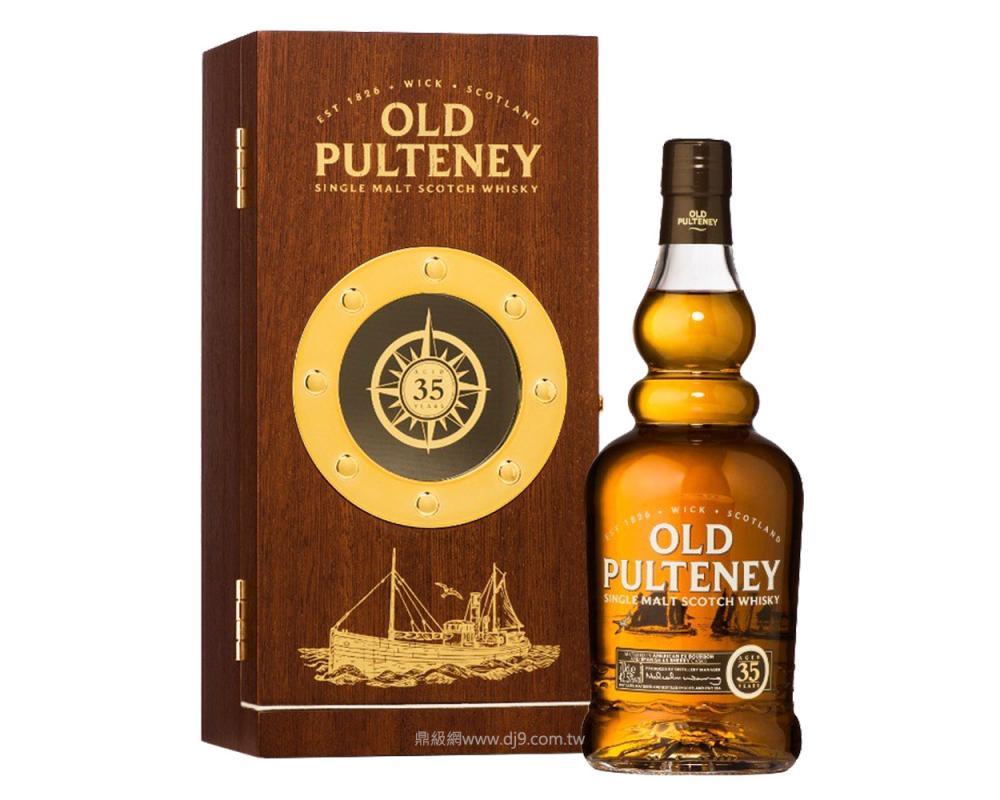富特尼35年單一麥芽威士忌
