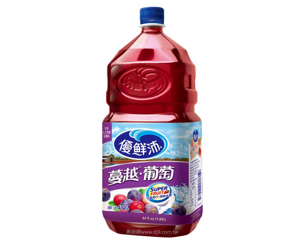 優鮮沛葡萄蔓越莓汁(1890mlx8瓶)