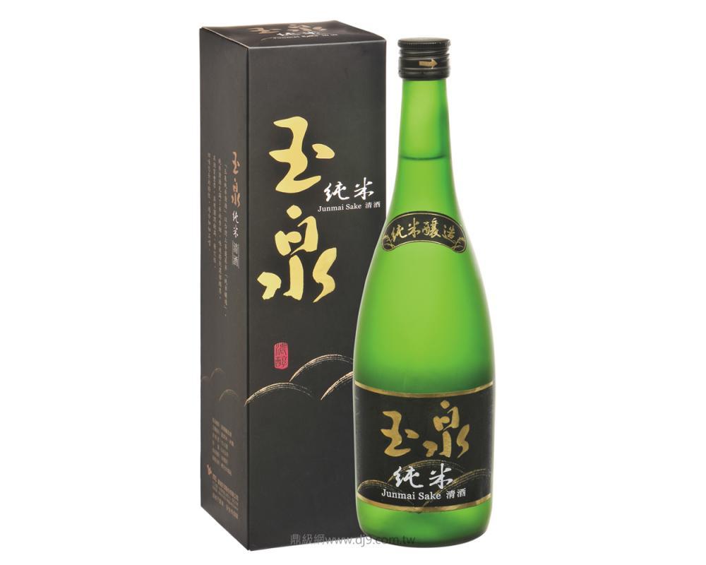 玉泉純米清酒600ml