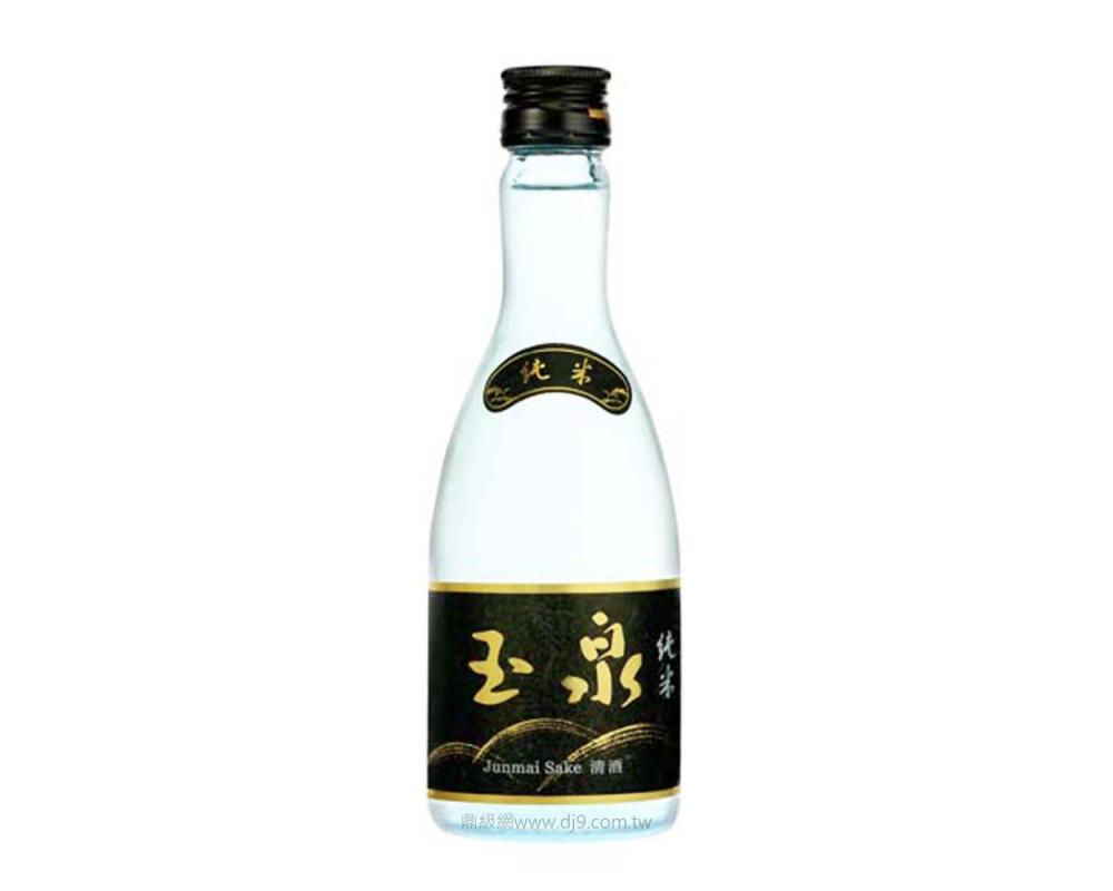 玉泉純米清酒300ml