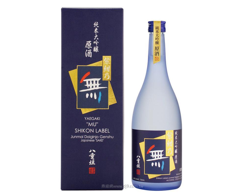 八重垣純米大吟醸原酒-紫紺乃無