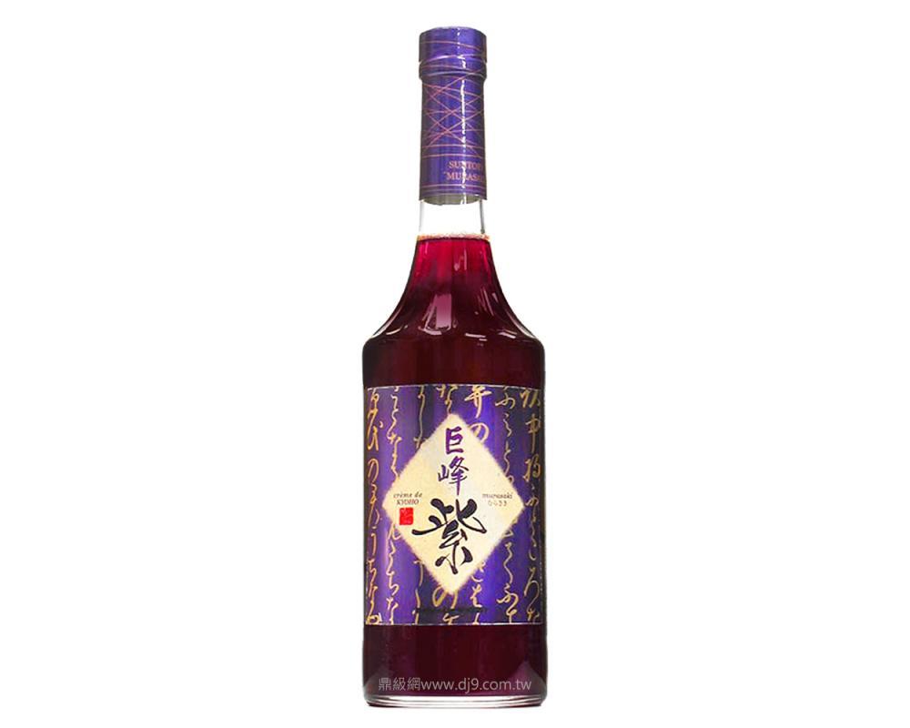 三得利巨峰紫葡萄香甜酒