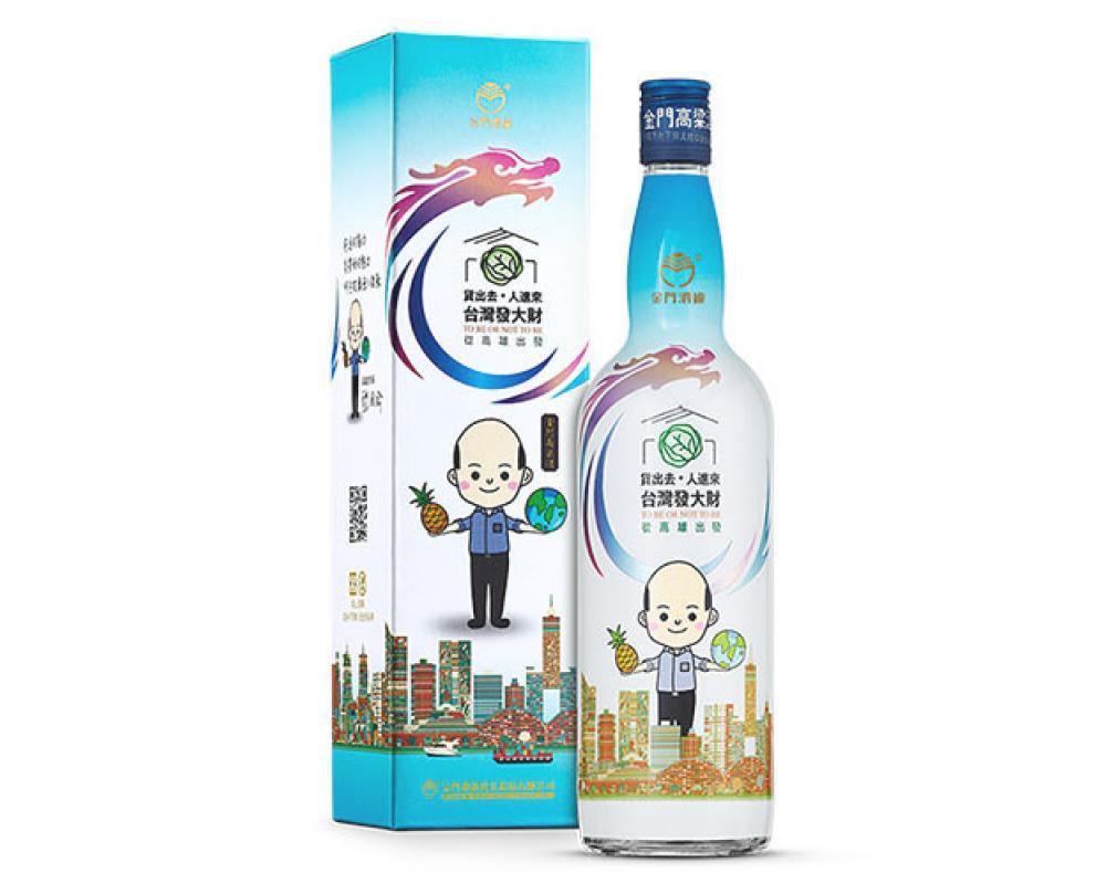 韓國瑜市長 旺旺來金門高粱酒